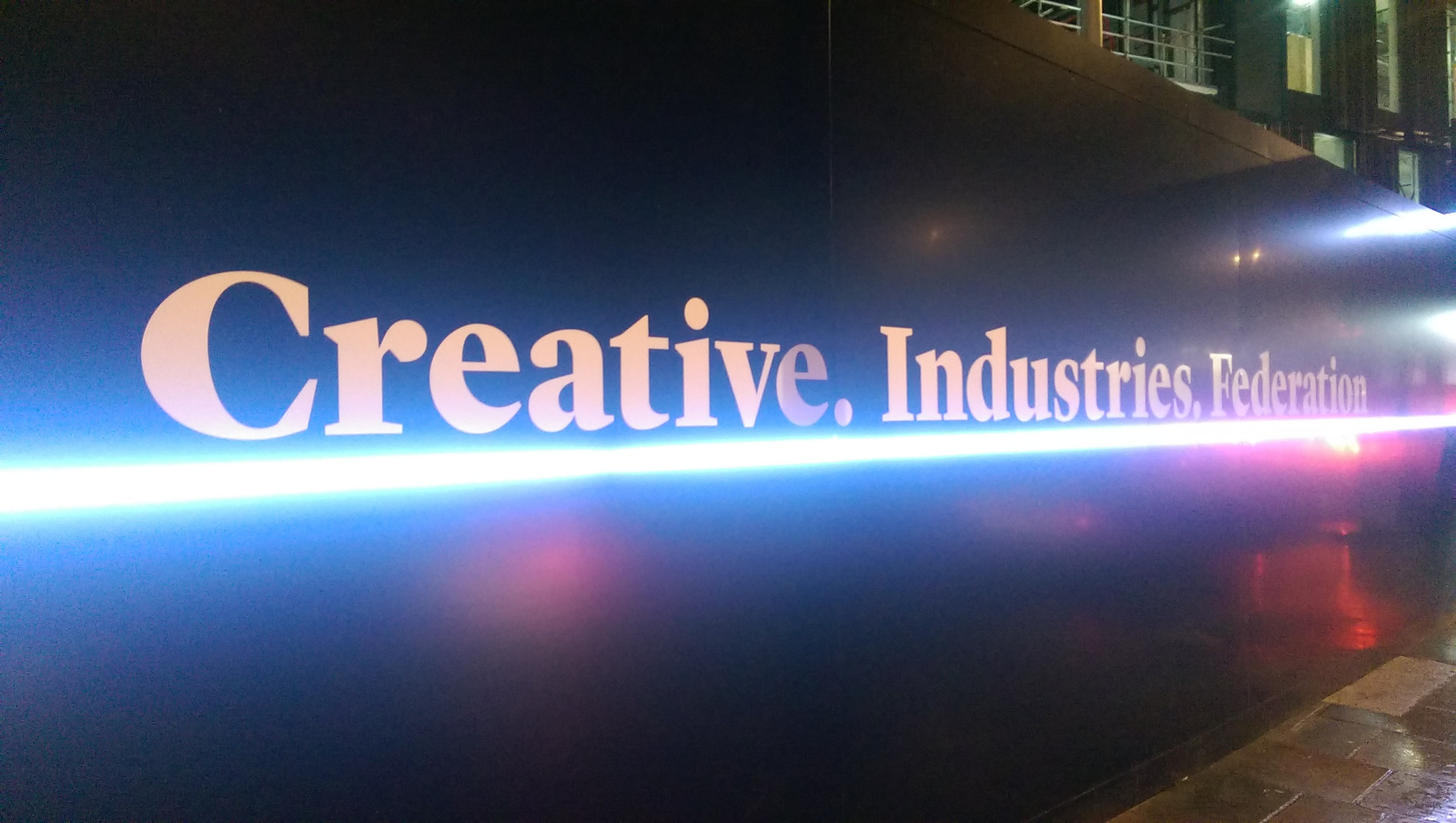 Creative Industries Federation At Television Centre