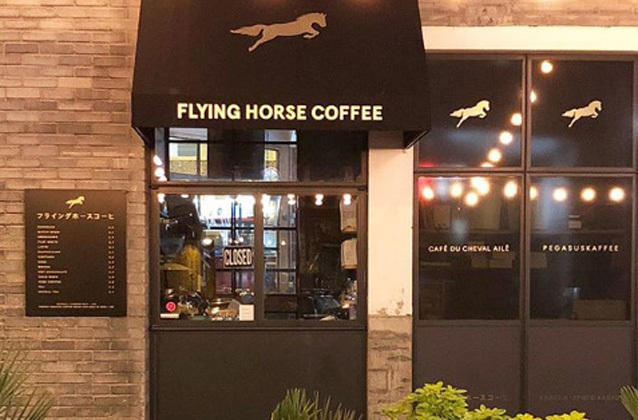 Flying Horse Coffee